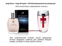 Hugo Boss – Hugo Energies – FM043 Intense  ДУХИ (PARFUM) 24%